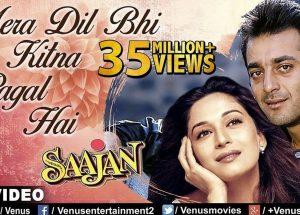 Mera Dil Bhi Kitna Paagal Hai Song Lyrics in English and Video Song – Saajan Movie