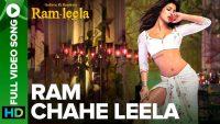 Ram Chahe Leela Song Lyrics in English and Video Song  – Goliyon Ki Raasleela Ram-leela Ranveer Singh Movie