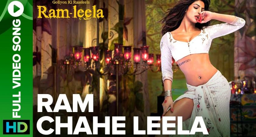 Ram Chahe Leela Song Lyrics in English and Video Song  – Goliyon Ki Raasleela Ram-leela Ranveer Singh Movie