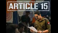 Kahab Toh Song Lyrics – Article 15