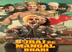 Dauda Dauda Song Lyrics – Suraj Pe Mangal Bhari Movie
