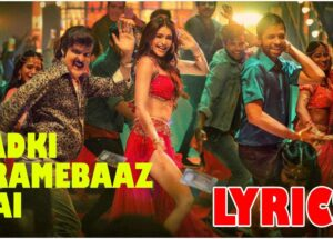 Ladki Dramebaaz Hai Song Lyrics – Suraj Pe Mangal Bhari movie.
