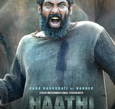 Shukriya Song Lyrics – Haathi Mere Saathi Movie