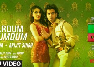 Hardum Humdum Song Lyrics – Ludo Movie