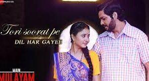 Tori Soorat Pe Dil Har Gayee Song Lyrics – Main Mulayam Movie