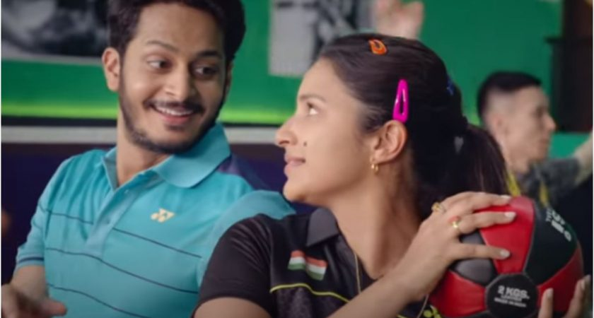 Main Hoon Na Tere Saath Song Lyrics – Saina Movie